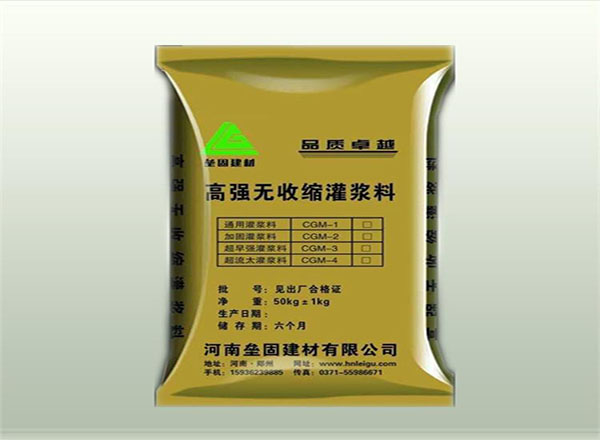 灌浆料厂家简述导致灌浆料强度出现问题的原因.jpg